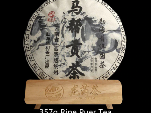 357g China Yunnan Oldest Ripe Pu-Erh Tea 2008