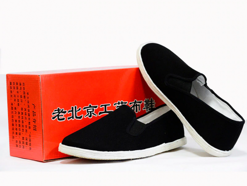 Traditional Old Beijing Kung Fu Tai Chi Cotton Shoes